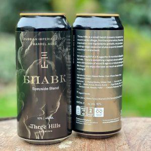 BPAVK Speyside Blend - Three Hills Brewing